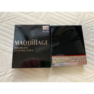 MAQuillAGE - ㊴マキアージュ ドラマティクスタイリングアイズ アイシャドウ