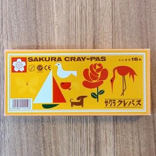 サクラクレパス ふとまき16色(クレヨン/パステル)