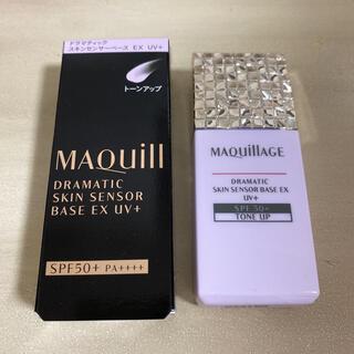 MAQuillAGE - マキアージュ ドラマティックスキンセンサーベース EX UV+ 25mL