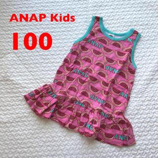 アナップキッズ(ANAP Kids)のアナップキッズ ノースリーブ トップス 100サイズ(Tシャツ/カットソー)