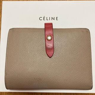 セリーヌ(celine)のセリーヌ CELINE マルチファンクション 二つ折り財布 (財布)