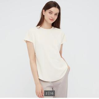 ユニクロ(UNIQLO)のホワイト XS クレープジャージーフレンチスリーブTシャツ(半袖)(カットソー(半袖/袖なし))