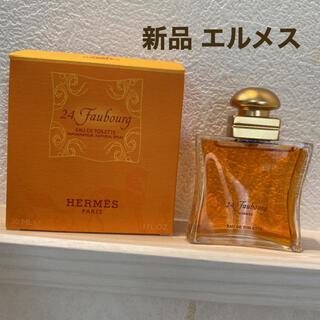 Hermes - 新品 エルメス 24 Faubourg オードトワレ 30ml