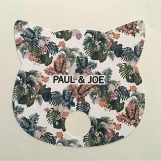 ポールアンドジョー(PAUL & JOE)のポール&ジョー イベント限定 ネコ型リーフレット うちわ(ノベルティグッズ)
