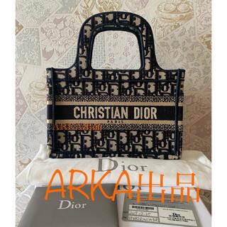 Christian Dior - ディオール ブックトート ミニ