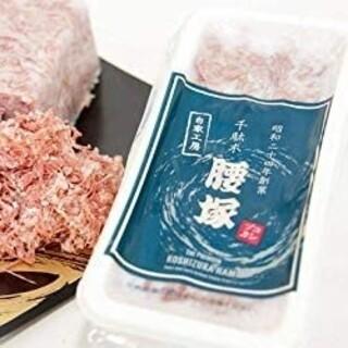 腰塚コンビーフ400グラム  一本(肉)
