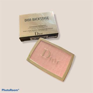 Dior - 新品未使用 Diorバックステージロージーグロウ 003パール