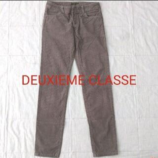 ドゥーズィエムクラス(DEUXIEME CLASSE)のドゥーズィエムクラス コーデュロイパンツ グレー 36(カジュアルパンツ)