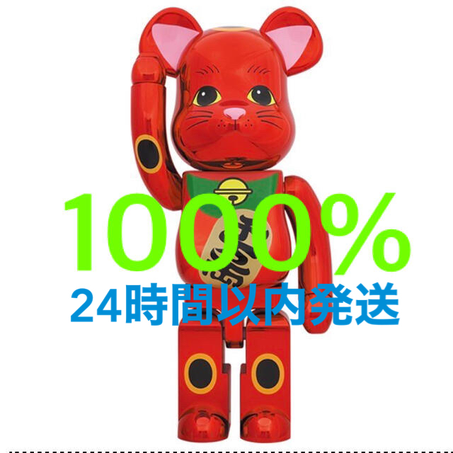 MEDICOM TOY(メディコムトイ)のBE@RBRICK 招き猫 梅金メッキ 1000% ハンドメイドのおもちゃ(フィギュア)の商品写真