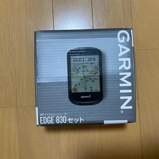 GARMIN(ガーミン)のGarmin(ガーミン)Edge (エッジ)830セット 国内正規品 スポーツ/アウトドアの自転車(パーツ)の商品写真