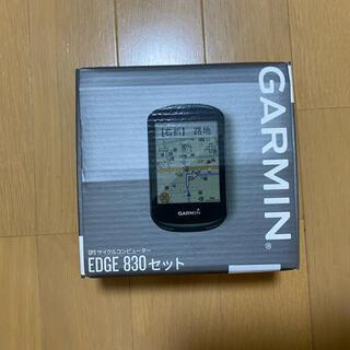 ガーミン(GARMIN)のGarmin(ガーミン)Edge (エッジ)830セット 国内正規品(パーツ)