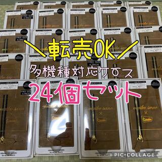 転売OK ギズモビーズ 手帳型 スマホケース iPhoneケース スエード 茶色
