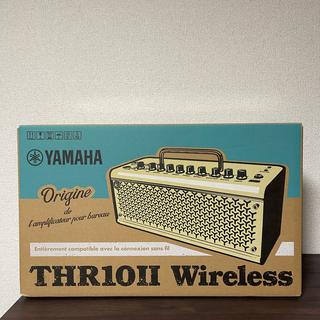 ヤマハ(ヤマハ)のヤマハ THR10 Ⅱ wireless(ギターアンプ)