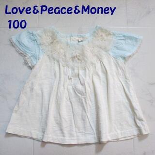 ラブアンドピースアンドマネー(Love&Peace&Money)のラブアンドピースアンドマネー 半袖トップス 100(Tシャツ/カットソー)