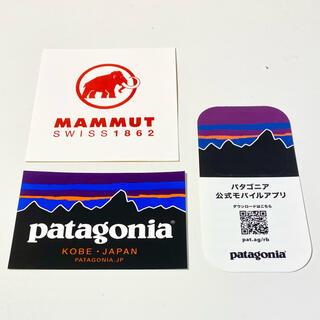 マムート(Mammut)のMAMMUT patagonia ステッカー 3点セット(その他)