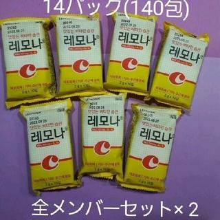 BTSレモナ 2g×140包 (全メンバー2セット)