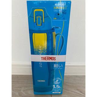 THERMOS - 新品未使用 THERMOS真空断熱スポーツボトル1.5