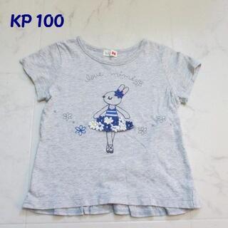 KP - KP / ニットプランナー 半袖トップス 100
