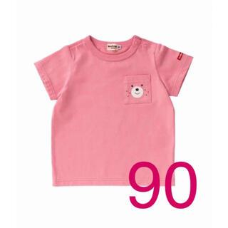 HOT BISCUITS - 【新品】ミキハウス  ホットビスケッツ Tシャツ 90