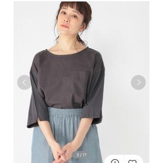 STUDIO CLIP - 綿麻布帛切り替えTシャツ