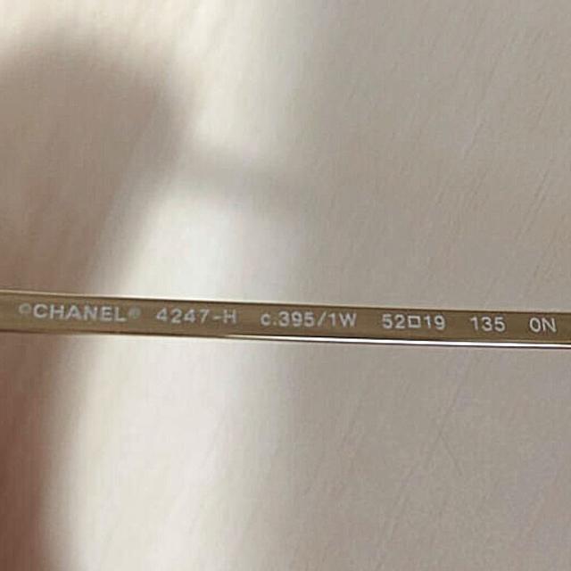 CHANEL(シャネル)のCHANEL 正規品 パールメガネ サングラス レディースのファッション小物(サングラス/メガネ)の商品写真