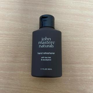 ジョンマスターオーガニック(John Masters Organics)のジョンマスター T&E バンドリフレッシュナー【ハンドローション⠀】(ハンドクリーム)
