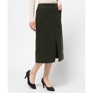 ガリャルダガランテ(GALLARDA GALANTE)のcollage GALLARDA GALANTE ポケットAラインスカート(ひざ丈スカート)
