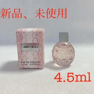 ジミーチュウ(JIMMY CHOO)のJIMMY CHOO/ジミーチュウ オードトワレ 試供品サンプル(香水(女性用))