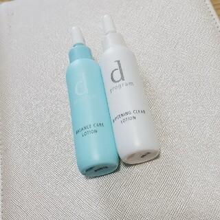 ディープログラム(d program)の資生堂/dプログラム 化粧水(化粧水/ローション)