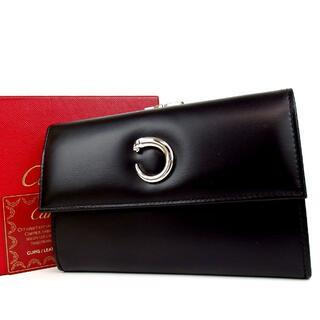 カルティエ(Cartier)のカルティエ EDGG パンテール 三つ折り財布 レザー 25-47(財布)