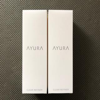 アユーラ(AYURA)のAYURA アユーラ クリアリファイナーα 【2個セット】(ブースター/導入液)