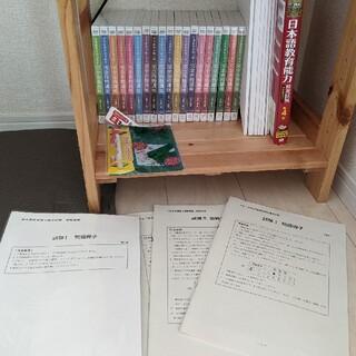 ヒューマンウーマン(HUMAN WOMAN)の日本語教育能力検定試験対策セット!!(資格/検定)