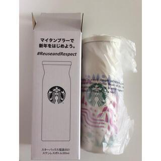 Starbucks Coffee - スタバタンブラー