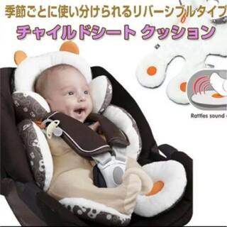 チャイルドシート クッション 新生児(自動車用チャイルドシートクッション)