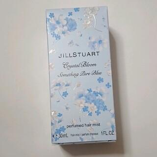 ジルスチュアート(JILLSTUART)の新品 ジルスチュアート サムシングピュアブルー パフュームドヘアミスト 2021(ヘアウォーター/ヘアミスト)