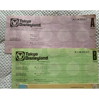 Disney - 東京ディズニーランド ビッグ10 アトラクション券2枚 チケット