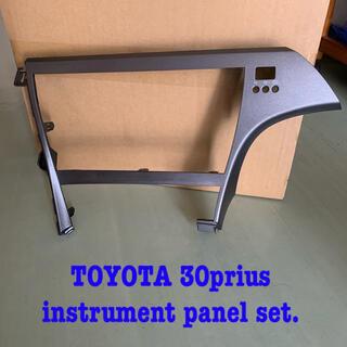トヨタ(トヨタ)のTOYOTA 30prius instrument panel set.(車種別パーツ)