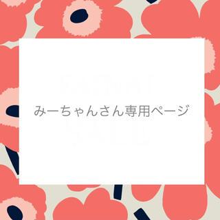 マリメッコ(marimekko)のMarimekko kioski マリメッコ ウニッコ ステッカー (ステッカー(シール))