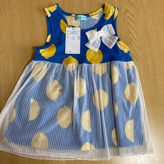 ハッカキッズ(hakka kids)の未使用 ハッカキッズ 120 チュニック レモン(Tシャツ/カットソー)