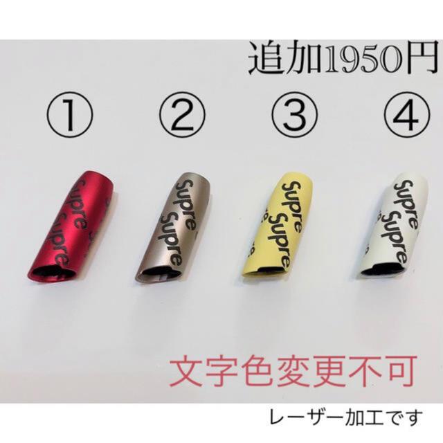 IQOS(アイコス)のiQOS3 DUO対応 フードspm ケース ドアカバー 2点セット アイコス  メンズのファッション小物(タバコグッズ)の商品写真