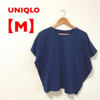 ユニクロ(UNIQLO)のユニクロ ドルマンスリーブ カットソー Mサイズ(カットソー(半袖/袖なし))