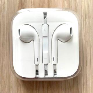 Apple - 【新品未開封】正規品 iphone Apple純正イヤホン