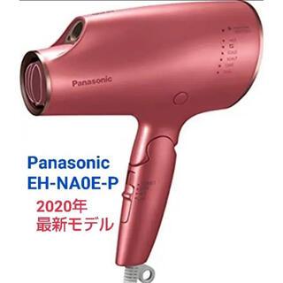 Panasonic - Panasonic ナノケア ヘアードライヤー EH-NA0E-P 新品未開封