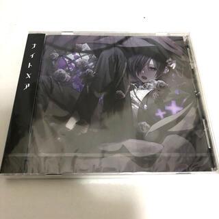 ゆきむら。 2ndアルバム ナイトメア CD