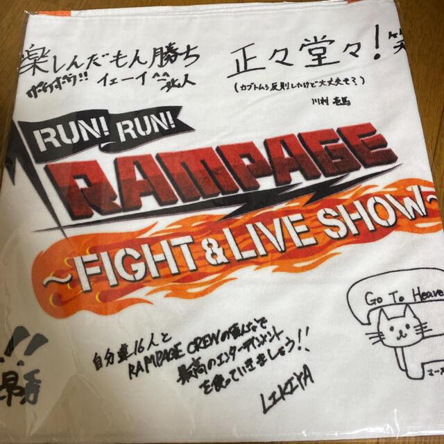 THE RAMPAGE(ザランページ)のRUN!RUN!RAMPAGE!! スポーツタオル エンタメ/ホビーのタレントグッズ(ミュージシャン)の商品写真
