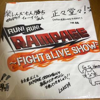 THE RAMPAGE - RUN!RUN!RAMPAGE!! スポーツタオル