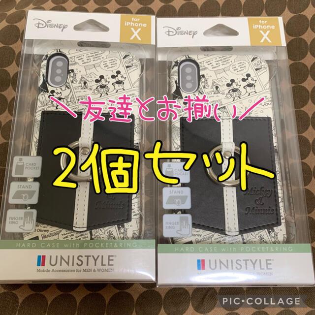 ミッキーマウス(ミッキーマウス)のミッキー ミニー スマホケース iPhoneケース リング ポケット スタンド スマホ/家電/カメラのスマホアクセサリー(iPhoneケース)の商品写真