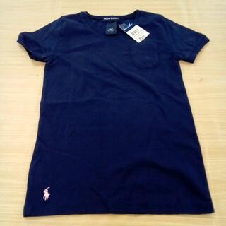 ラルフローレン(Ralph Lauren)の新品未使用 ラルフローレン 6サイズ Tシャツ 02MN06161559(Tシャツ/カットソー)