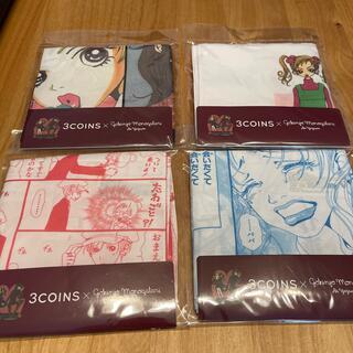 スリーコインズ(3COINS)のご近所物語 スリーコインズ ハンカチ4枚セット(キャラクターグッズ)