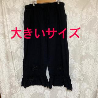 UNIQLO - パンツ 大きいサイズ ワイド ゆったりサイズ4Lサイズ 黒